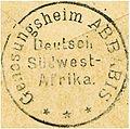 Stempel des Genesungsheims Abbabis.jpg