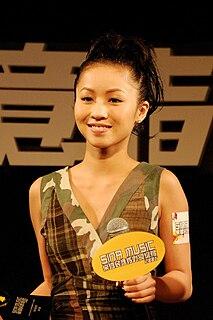 Stephanie Cheng Hong Kong singer