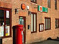Stockton Post Office - geograph.org.uk - 1314195.jpg