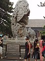 Stone of the God of Longevity in Summer Palace in Beijing.jpg