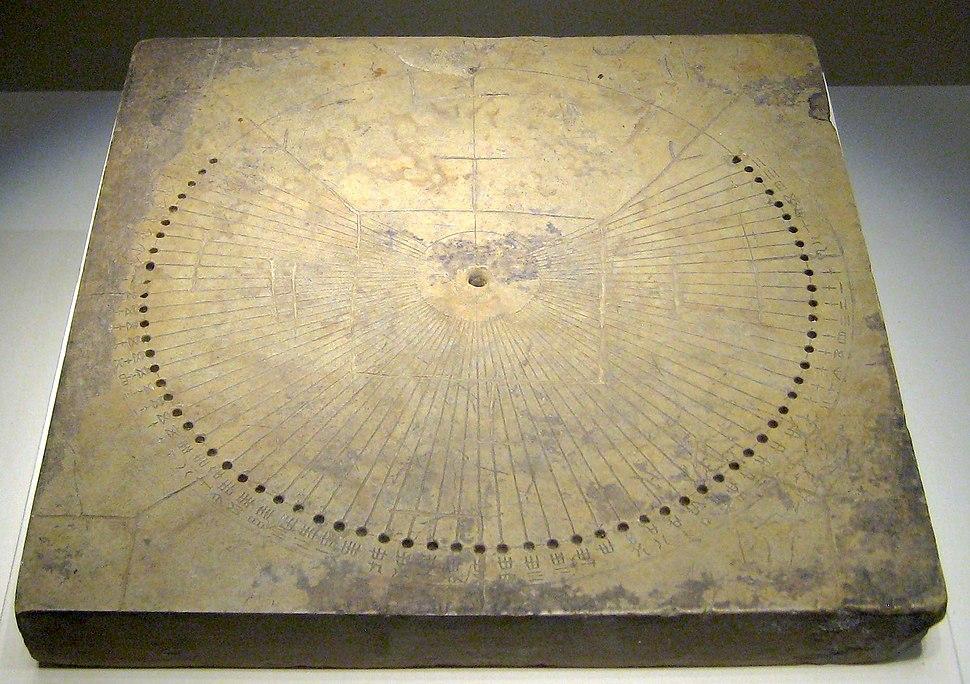 Stone sundial with Liubo markings