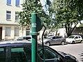 Straßenbrunnen 152 Spandau Frobenstraße (5).jpg