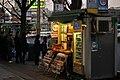 Street Shop.jpg