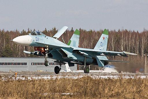 Su-27 on landing