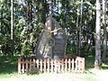 Sudeikių sen., Lithuania - panoramio (49).jpg