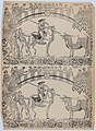 Suerte II- Picador on horseback about to stab a bull with a pique; two toreros behind him to left (two impressions on the same sheet) MET DP875707.jpg
