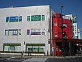 Sumitomo Mitsui Banking Corporation Warabi Branch.jpg