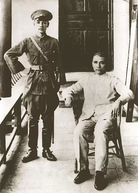 Sun Yat-sen (seated on right) and Chiang Kai-shek Sun Yat-sen and Chiang Kai-shek.jpg