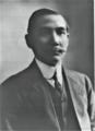 Sun Yat Sen in 1905.png