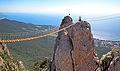 Suspension footbridge.jpg