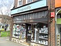 Sutton, Surrey Cheam London Borough of Sutton Dragonfly giftshop.JPG