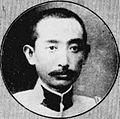 Suzuki Choshi.jpg