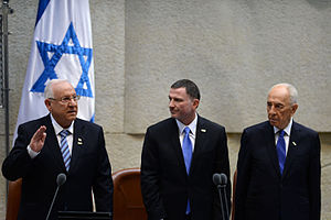Reuven Rivlin - Swearing-in ceremony of President Reuven Rivlin of Israel
