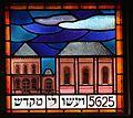 Synagoge Enschede, Venster met oude Sjoel..jpg