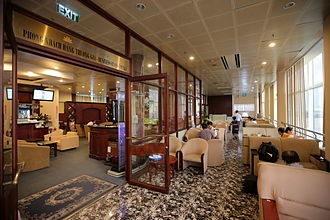 Tan Son Nhat International Airport - Business lounge of Tan Son Nhat International Airport