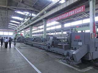 Taean Heavy Machine Complex