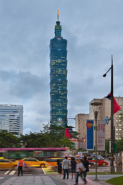 File:Taipei 101 and ROC flags 20101028.jpg