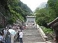 Taishan (1553).JPG