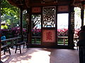 Taiwan New Taipei City Linn Family Mansion Park (58).jpg