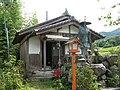 Takamadera-Hashimotoin gomado.jpg