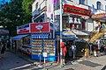 Takeshita (45624991914).jpg
