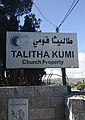 Talitha National Park is a nature reserve 235.jpg