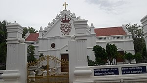 Tamil Evangelical Lutheran Church - Tamil Evangelical lutheran church new jerusalem church