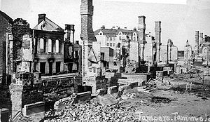 Finnish Civil War - Image: Tampere destroyed in Civil War