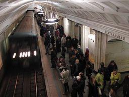 Teatralnaya (Театральная) (5190316902)