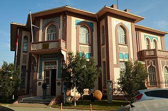 Tekirdağ - Tekirdağ Museum of Archaeology and Ethnography.