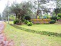 Thaimuang National Park Phang Nga - panoramio.jpg