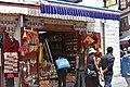 The Barkhor, Lhasa (51) (43655688321).jpg
