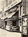 The Courage of Marge O'Doone (1920) - Tudor Theater, Atlanta.jpg