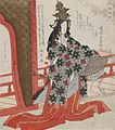 The Dancer Hotoke Gozen LACMA M.80.219.49.jpg