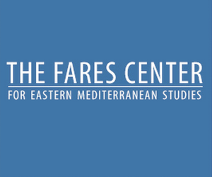 The Fares Center for Eastern Mediterranean Studies - Image: The Fares Center for Eastern Mediterranean Studies logo