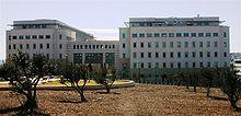 La israela Ministerio de Transport.JPG