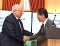 The President of Israel, Reuven Rivlin, together with the Japanese Ambassador to Israel, Koji Tomita, attended the 65th anniversary of the relations between Israel and Japan. (3396).jpg