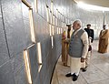 """The Prime Minister, Shri Narendra Modi paid tributes to brave soldiers of UAE who made ultimate sacrifice in the service of UAE at Wahat Al Karama """"Oasis of Dignity"""", in Abu Dhabi, United Arab Emirates on February 11, 2018 (4).jpg"""