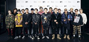 The Rampage from Exile Tribe, VMAJ 2017.jpg