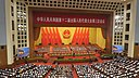 The Third Session of the 12th National People's Congress open 20150305.jpg