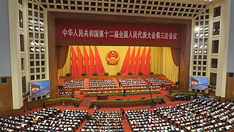 Auditorium - The grand auditorium of the Great Hall of the People in Beijing, China
