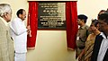 The Vice President, Shri M. Venkaiah Naidu unveiling the plaque to inaugurate the Facility for Research in Experimental Nuclear Astrophysics (FRENA) at the Saha Institute of Nuclear Physics, in Kolkata on June 28, 2018.JPG