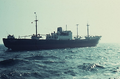 The ship of our company has passed us with dipped flag - 1958.png