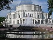 Theatre opera&ballet, Minsk