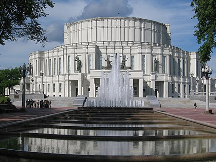 The Opera and Ballet Theater in Minsk Theatre opera&ballet, Minsk.JPG