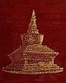Tibetan chorten art, Round Kangchenjunga; a narrative of mountain travel and exploration (IA roundkangchenjun00fresrich) (page 1 crop).jpg