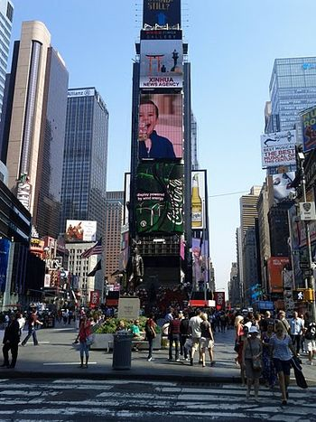 English: Hustle and Bustle in NYC