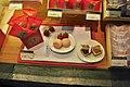 Tokyo - traditional sweet shop 08 (15599161660).jpg