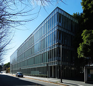 University of Tokyo - Image: Tokyo University School of Law Bilding