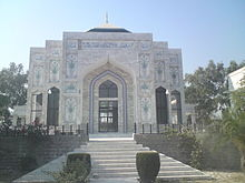 Tomb of Muhammad of Ghor 2.jpg